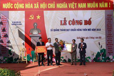 Lễ công bố xã Quảng Thành đạt chuẩn nông thôn mới, thành lập phường Quảng Thành